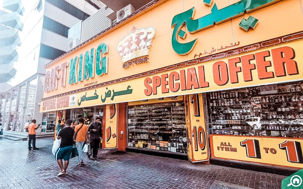 souks dubai visit tips 1 to 10 dhs shop